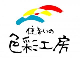 s-3色ロゴ