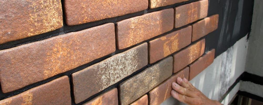 外壁用セラミックタイルカルセラ