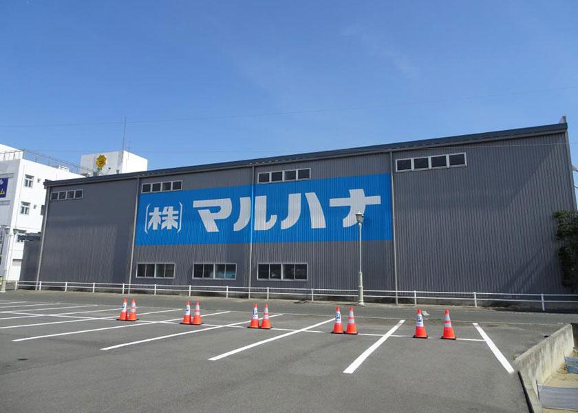 株式会社マルハナ様施工後写真