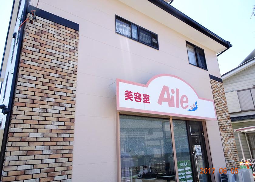 浜松市東区美容院様写真