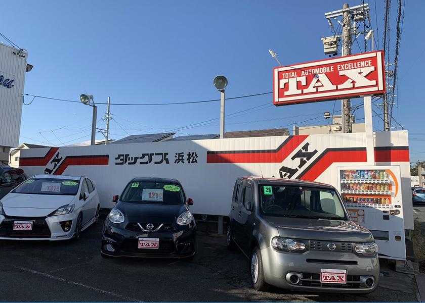 浜松市東区自動車販売店様写真