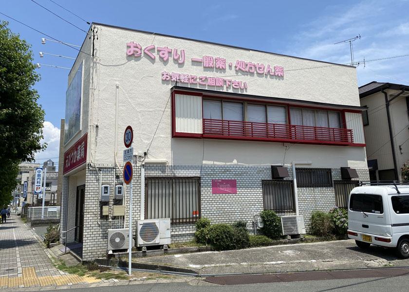 浜松市中区薬局店舗様写真