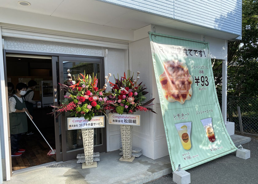 浜松市南区飲食店様写真