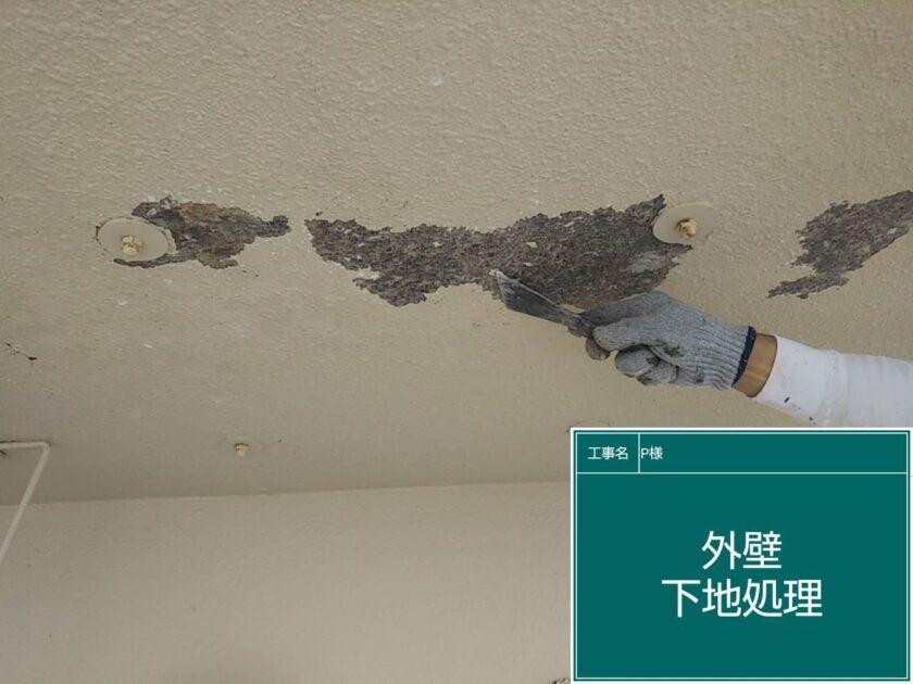 マンション塗装工事 外壁下処理