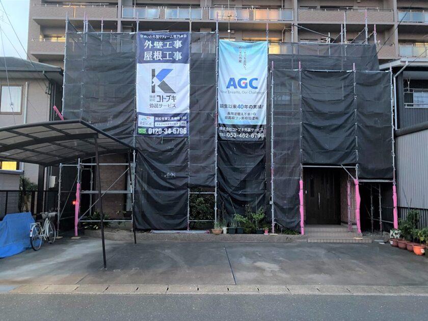 コトブキ外装サービス 外壁屋根塗装 AGCルミステージ