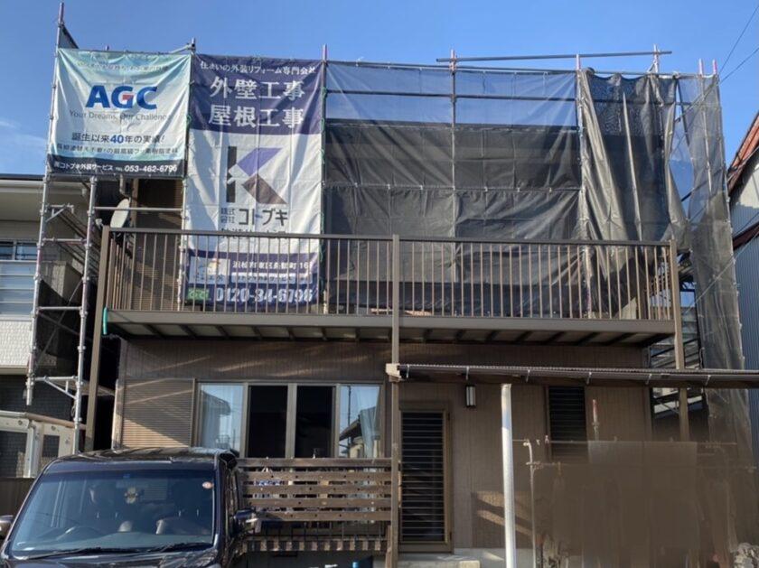 AGC コトブキ外装サービス施工現場